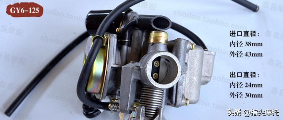 摩托车化油器混合比原来这样调,终于找到简捷方法了!