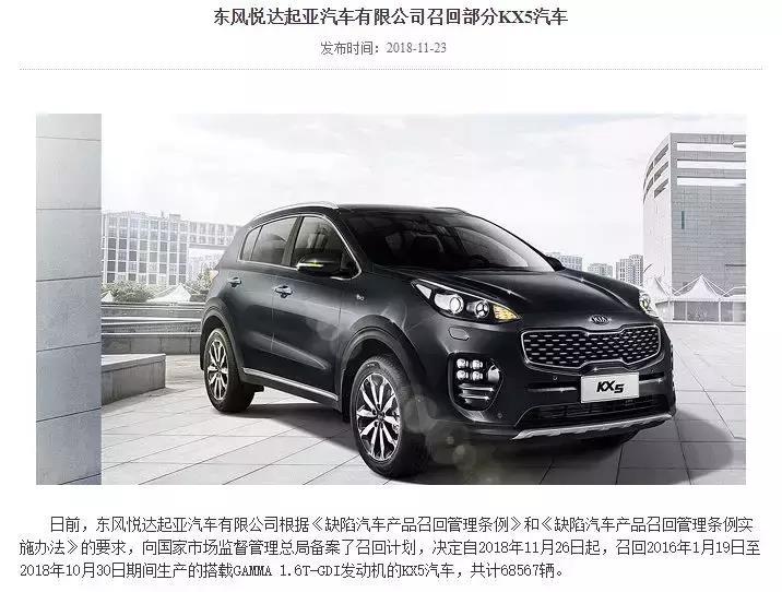 老款暴跌81%,将上市的东风悦达起亚新一代KX5有哪些优点和缺点?