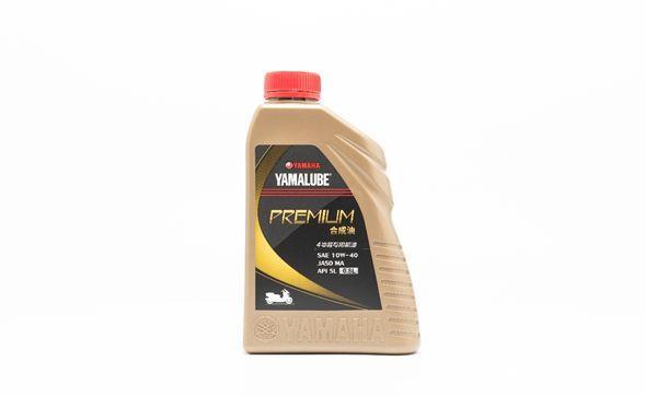 雅马哈的YAMALUBE市售机油详解,不止适用雅马哈车款!(内含粉丝福利)