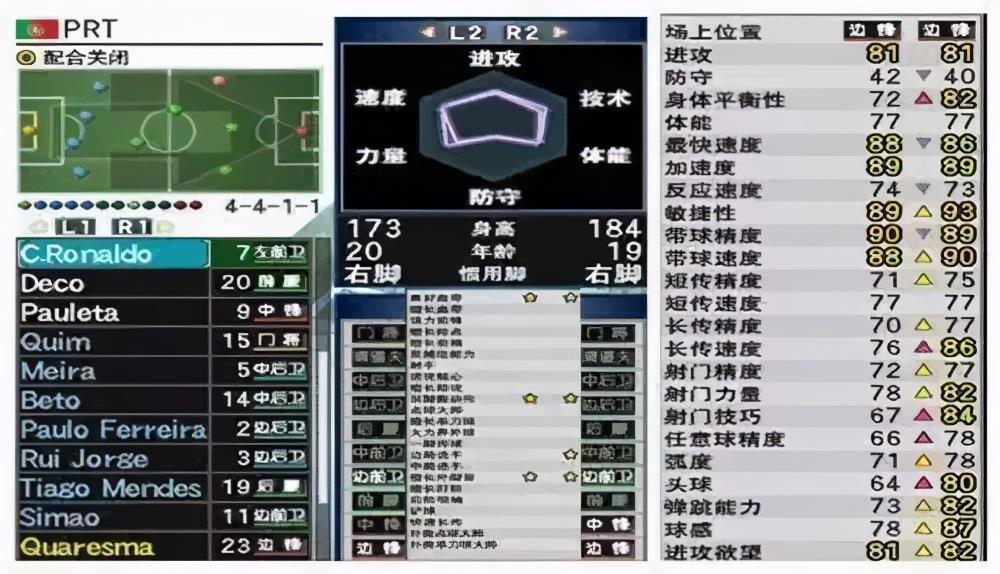 """二手车界的""""六边形战士""""——宝马 X3"""