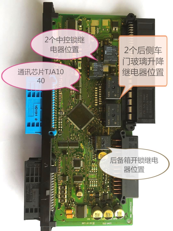 宝马3系E90中控锁失效 后部车窗不工作,不通讯维修方法