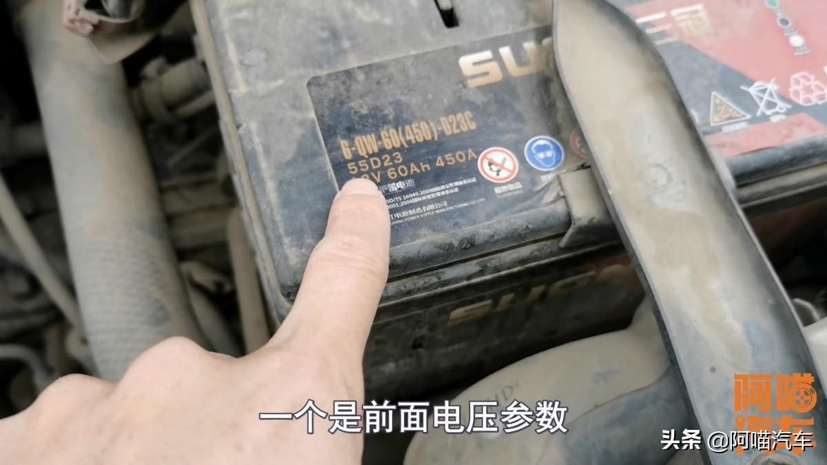 车子电瓶多久换一次?换电瓶要注意这些数据,新手司机学会不吃亏