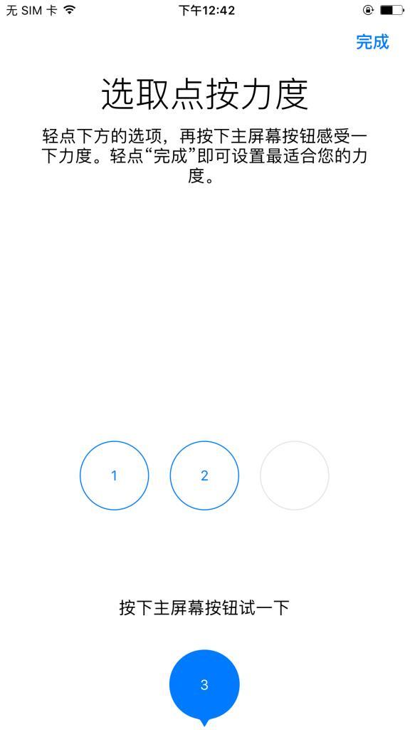iPhone 7 Plus评测连载——磨砂黑和亮黑色不愧是新宠