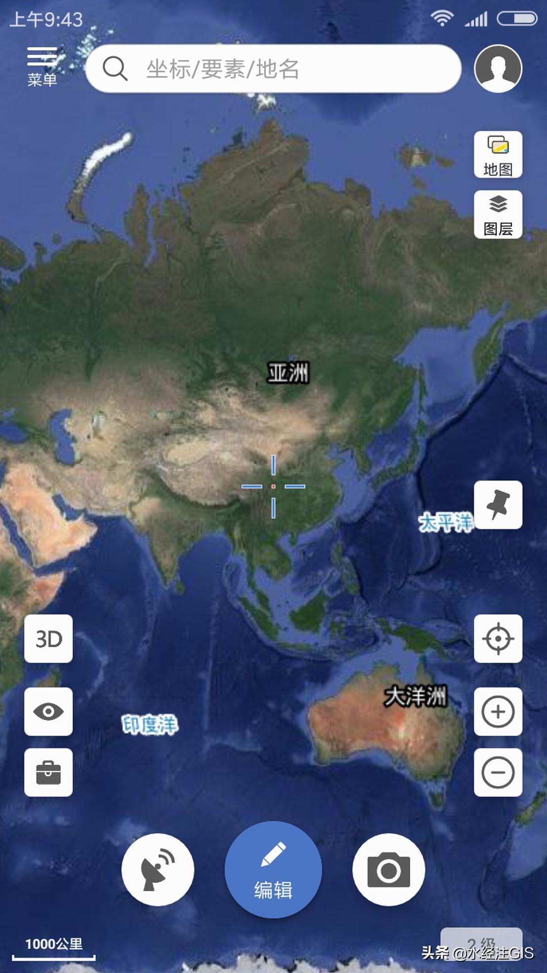 离线导航APP Karta GPS
